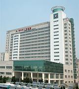 泰州市人民医院